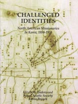 """Challenged Identities"" by Elizabeth Underwood"
